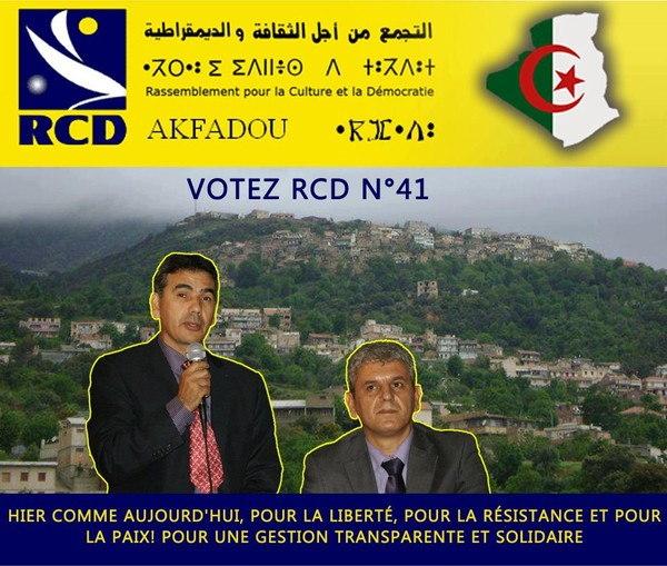 VOTEZ RCD N°41