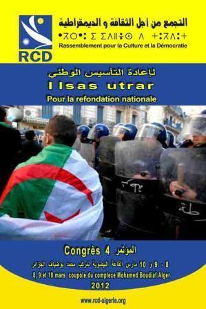 Affiche du 4éme congrès du RCD : la jeunesse en mouvement